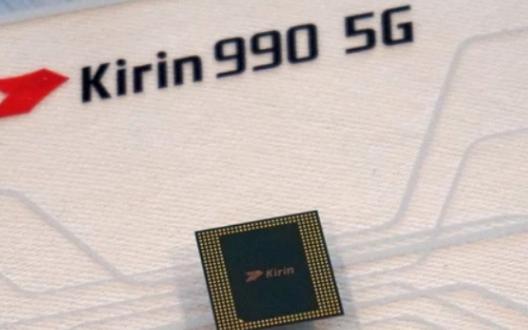 麒麟990性能怎么样?被质疑不如苹果A13?