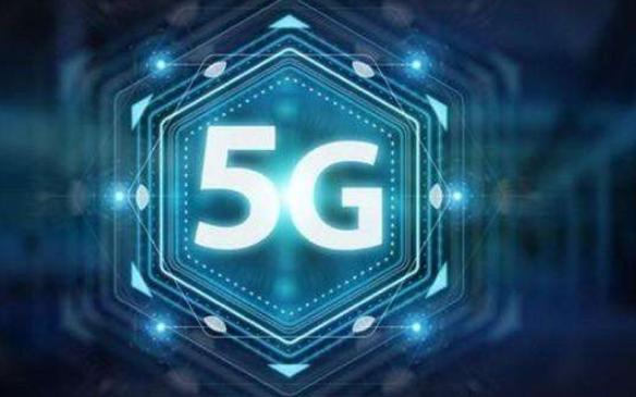 5G通信为什么那么快?5G的帧结构与4G到底有什...