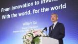 華為5G通信基站發貨累計超20萬  5G通信基站比7月增加5萬