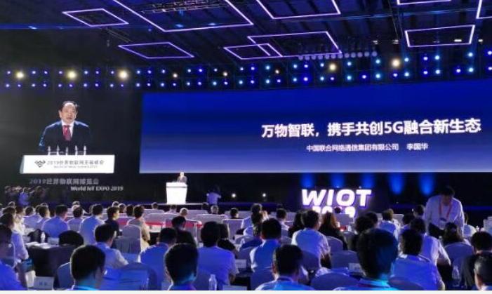 中国联通正式提出了打造五新联通的重要发展思路