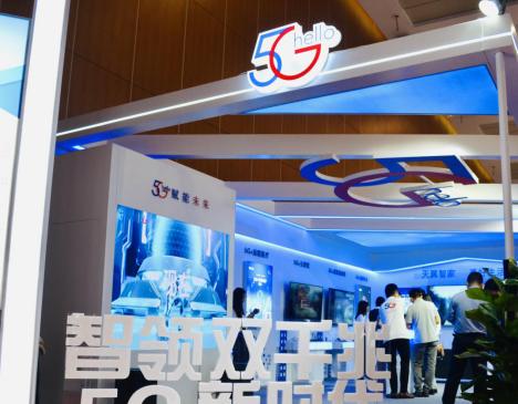 江苏电信多个5G应用场景亮相2019江苏互联网大会