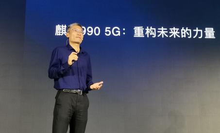 麒麟990 5G芯片究竟有多強