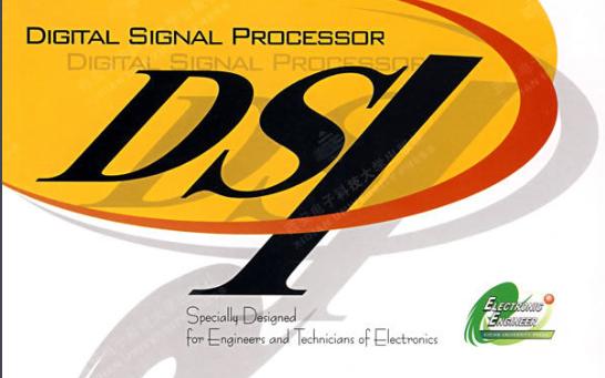 DSP接口电路设计与编程PDF云顶娱乐平台下载书免费下载