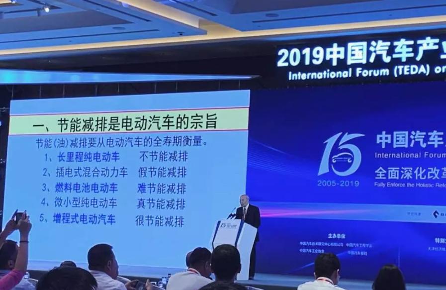 杨裕生:增程式不是纯电动汽车的过渡,而是未来汽车的主力