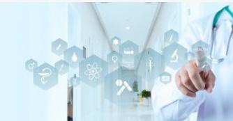 基于5G技术的医院网络建设标准制定工作正式启动