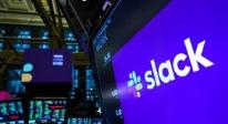 Slack第二财季净亏损3.596亿美元比去年亏损幅度扩大