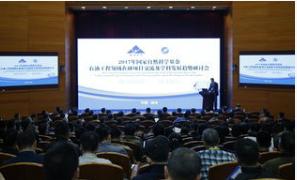 Linux网络基金会开发者研讨会已在西安成功举办
