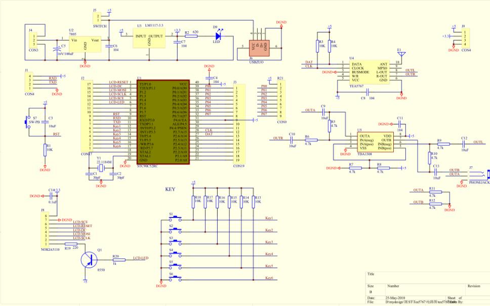 使用51单片机和TEA5767设计的数字FM收音机的原理图和源代码免费下载