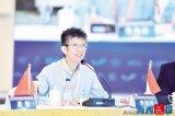 第18届世界商业领袖圆桌会议举行