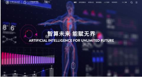 上海交通大学迎来万名新生报到,76名首届人工智能...