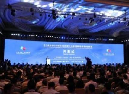 周子學:全球半導體市場仍處于上升的趨勢,中國市場發展潛力可期