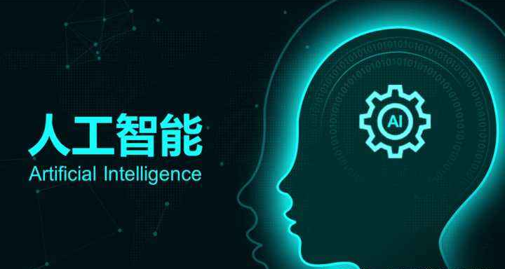 """""""人工智能+""""国际论坛在南京江宁区启幕"""