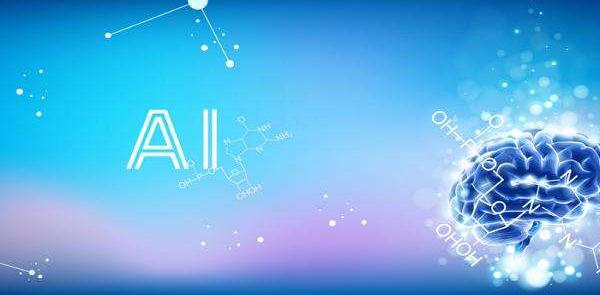 中国的人工智能实验教材将推向全球