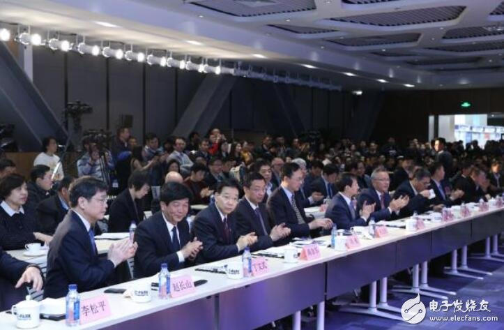 """第三届""""芯动北京""""中关村IC产业论坛即将在北京召开"""