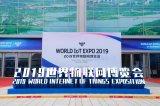 新华三集团出席本次展会并全面展示了智能网络联接能...