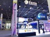 科技部和江蘇省人民政府主辦的2019世界物聯網博覽會在江蘇無錫盛大舉行