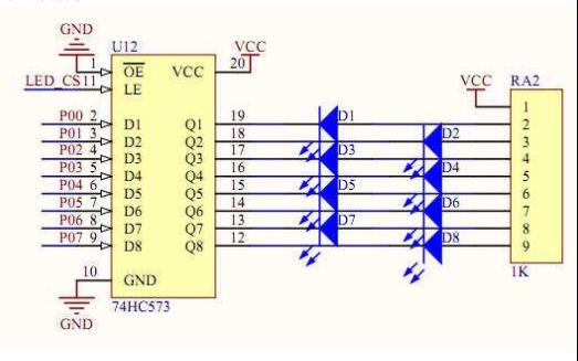 单片机初学者的经典教材LED的资料合集免费下载
