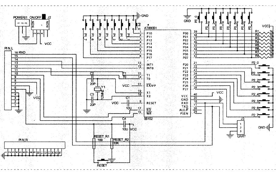 使用51单片机DIY一个计算器的详细资料免�费下载