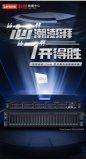 联想发布首款7nm芯片服务器 满足数据中心新要求