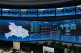 """挖掘大数据""""富矿"""",推进泛在电力物联网建设"""