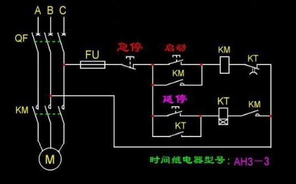 电机学第二版PDF电子书免费下载