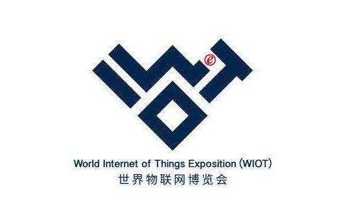 9月7日—10日2019世界物联网博览会浓缩的美...