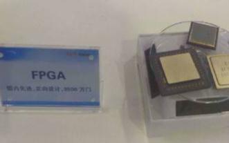 国产FPGA将逐渐缩短与国外技术水平的差距