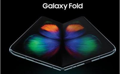 三星电子首款折叠屏智能手机Galaxy Fold...