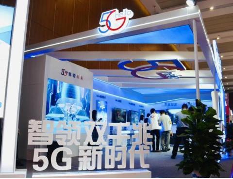 江苏省互联网协会主办的2019江苏互联网大会在南京国际博览中心举行
