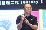 地平线宣布量产中国首款车规级AI芯片——征程二代