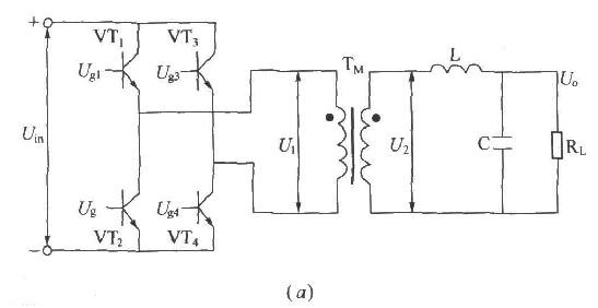 逆變電路的換流方式與工作原理分析