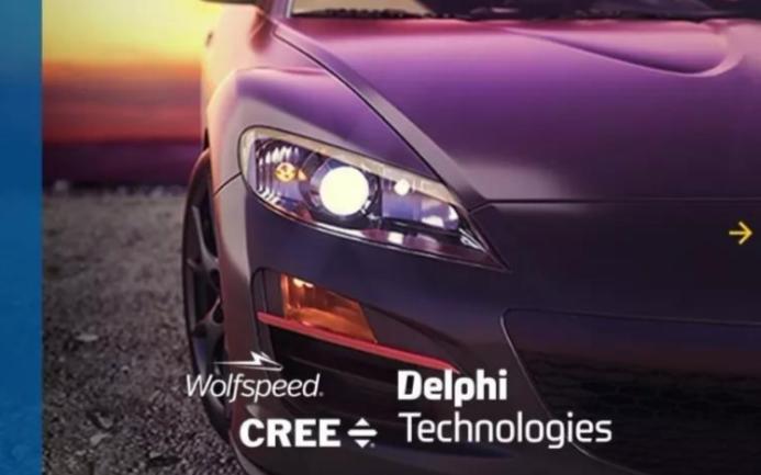 科銳與德爾福科技開展汽車SiC器件合作