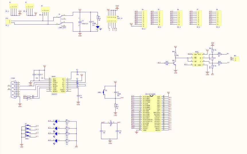 STC12C60S2单片机RS485通讯开发板的资料合集免费下载