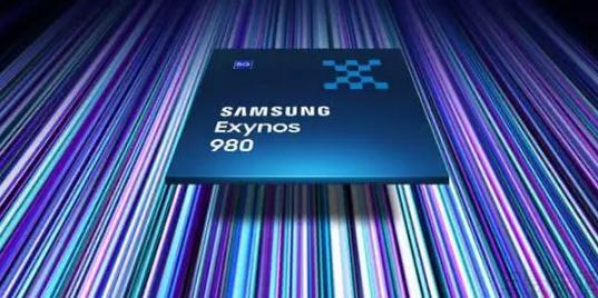 三星发布全球首款集成5G基带的移动SoC芯片Exynos 980