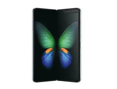 三星折叠屏宣布9月6日推出LightPhoneII,售价350美元