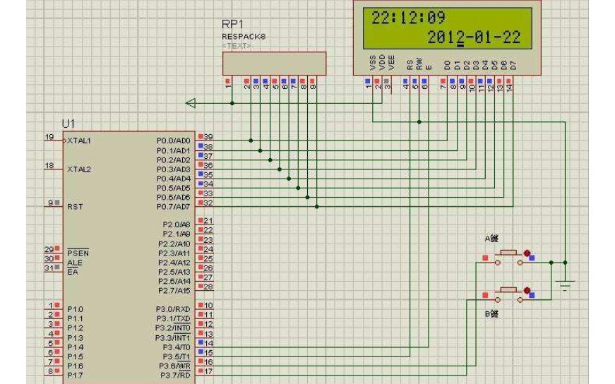 51單片機的定時器C語言程序免費下載