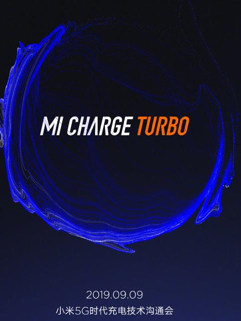 小米即将发布一个叫MI CHARGE Turbo...