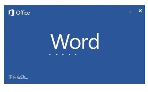 使用Word经常会碰到的小问题解决方法详细说明