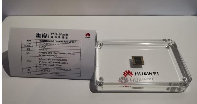 华为表示麒麟990系列芯片将在华为Mate30系列首发搭载
