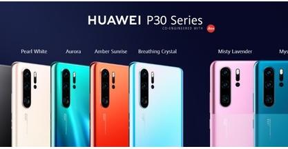 华为正式推出了The New P30 Pro并加入了摄影和视频编辑功能