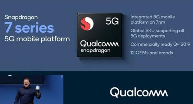 高通集成5G功能SoC系统的骁龙7系处理器,将在第四季度开始商用