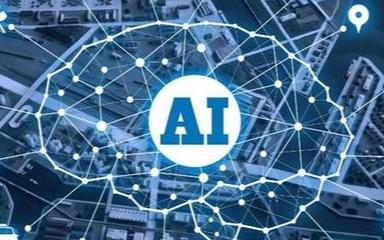 未来人工智能的应用场景和发展趋势