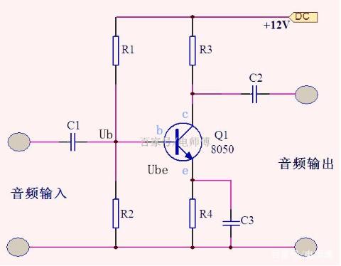 偏置电路的工作原理