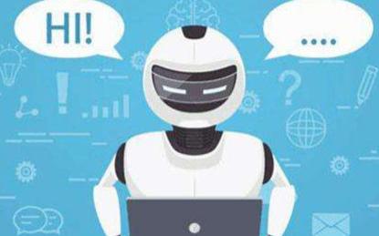 聊天机器人会帮助旅游业提升效率吗