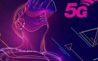 5G时代下VR/AR行业的发展方向