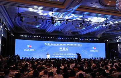 上海开始加快发展集成电路产业作为科创中心建设的重要支撑点