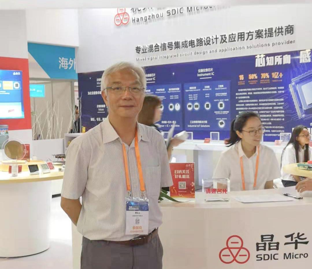 罗伟绍表示,晶华微所有芯片都是100%自主研发