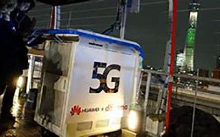 中國多城5G基站建設時間表出爐 基站數至少超過800萬個