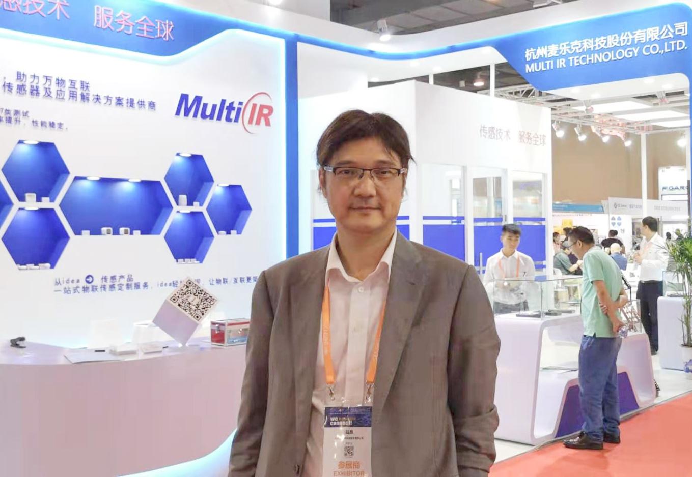 吕晶表示,麦乐克的后端产品业务发展迅猛