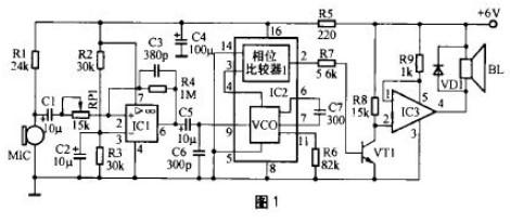 喊话器功率放大电路的工作原理及元件的选择